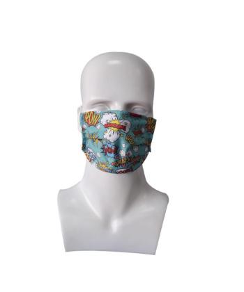 Μάσκα Παιδική Υφασμάτινη με σχέδια 2τμχ 0807477 mobiak