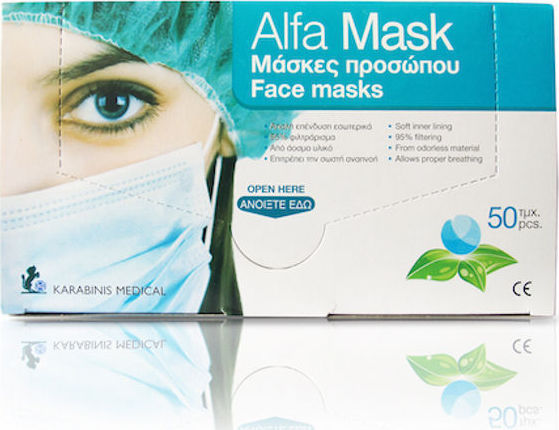 Karabinis Medical Χειρουργικές Μάσκες Προστασίας Προσώπου μιας χρήσεως 50τμχ (1 κουτί)