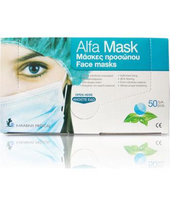 Karabinis Medical Alfashield Alfa Mask Ιατρικές Μάσκες Προσώπου Τύπου ΙΙ 50τμχ