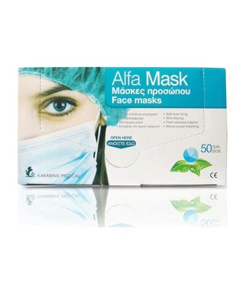 Karabinis Medical Alfa Mask Μάσκες μιας Χρήσεως 100 τεμ
